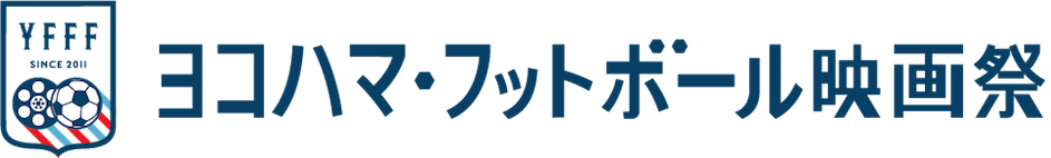 横浜フットボール映画祭ロゴ